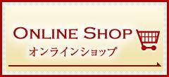 onlineshop_btn